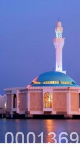 Foto Kubah Masjid